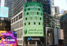 Photo of بنك دبي الإسلامي يدرج في ناسداك دبي صكوكا بقيمة 300 مليون دولار أمريكي