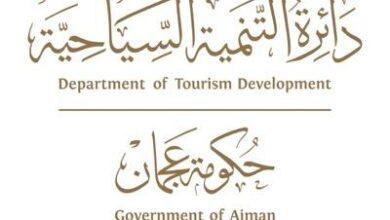 Photo of Ajman Tourism launches Ajman Virtual Half Marathon 