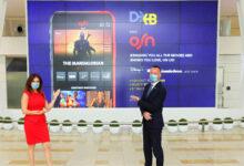 Photo of شراكة بين مطارات دبي و OSN لتقديم خدمات ترفيهية للمسافرين
