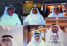 Photo of معهد دبي القضائي يعقد اجتماعه الثاني لمجلس الإدارة للعام 2020 عن بعد