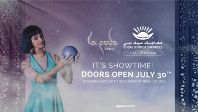 "Photo of ""لابيرل"" يُقدّم عرضاً جديداً ضمن فعاليات ""مفاجآت صيف دبي"" مع مراعاة إجراءات التباعد الاجتماعي"