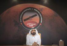 Photo of محمد بن راشد ومحمد بن زايد وحمدان بن محمد يتابعون التجهيزات و الاستعدادات النهائية لإطلاق مسبار الأمل إلى المريخ