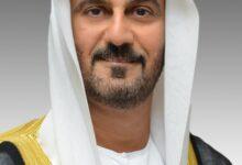 Photo of مؤسسة حمدان بن راشد أل مكتوم للأداء التعليمي المميز تعلن نتائج التميز التعليمي على المستوى المحلي والخليجي والعربي