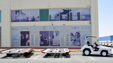 Photo of دناتا تدعم جهود المدينة العالمية للخدمات الإنسانية