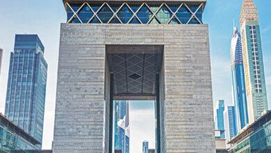 Photo of مركز دبي المالي العالمي يستقطب فرص جديدة لتعزيز التعاون الإماراتي الصيني في قطاع التكنولوجيا المالية