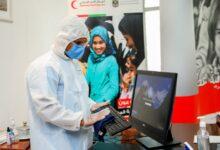 """Photo of """"إمداد"""" تقدّم خدمات تطهير رائدة لمقر """"الهلال الأحمر الإماراتي"""" في دبي"""
