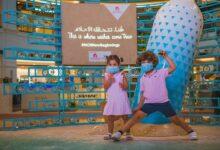 Photo of مفاجآت صيف دبي … فعاليات وعروض متنوعة خلال عطلة نهاية الأسبوع: 23 – 25 يوليو