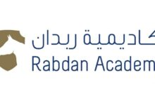 Photo of Rabdan Academy Concludes the Defense Technology Security & International Ammunition Technical Guidelines Courses