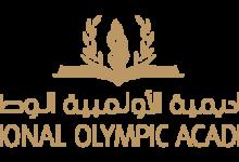 Photo of الأكاديمية الأولمبية تنظم الدورة التدريبية والتحكيمية لكرة السلة لطلاب الجامعات