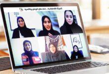 "Photo of حصة بوحميد: المرأة الإماراتية شكّلت خط دفاع الوطن والأسرة أثناء ""كوفيد 19"""