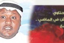 Photo of حلقة نقاشية عن الراحل سالم الحتاوي فيمؤسسة سلطان بن علي العويس الثقافية