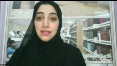 Photo of مركز جمعة الماجد يقدم محاضرة افتراضية عن (تاريخ مهن المكتبات)