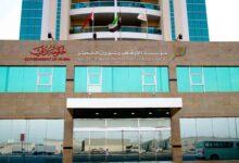 """Photo of """"أوقاف دبي"""" تسجل 3 أوقاف جديدة لرعاية الايتام وخدمة المساجد"""