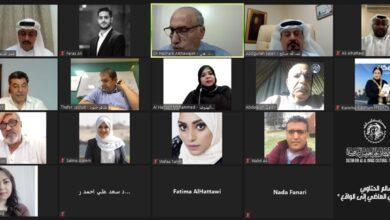 Photo of مؤسسة العويس تحيي ذكرى سالم الحتاوي عبر حلقة نقاشية إفتراضية