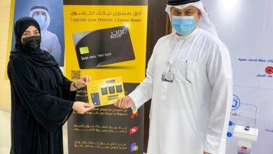 Photo of مؤسسة عون تدعم اسعاف دبي وتقدم بطاقة تسهيلات لخط الدفاع الأول