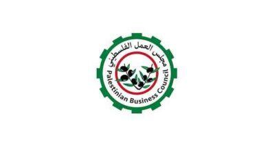 Photo of مجلس العمل الفلسطيني: الإمارات خير سند لحقوق الشعب الفلسطيني