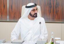 Photo of محمد بن راشد يُصدر قراراً بتشكيل مجلس إدارة مركز دبي للأمن الإلكتروني