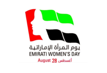 Photo of روضة بنت مكتوم: المرأة الإماراتية حققت مراتب متقدمة عالميا بمختلف المجالات