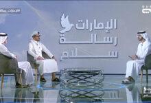 Photo of مركز الأخبار يطلق البرنامج الخاص (الإمارات رسالة سلام) على شاشة تلفزيون دبي