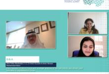"""Photo of """"قمة الخليج للشؤون الدوائية 2020"""" الافتراضية تسلط الضوء على التحسينات في عمليات الإنتاج والبيئة التنظيمية للقطاع في ظل كوفيد-19"""
