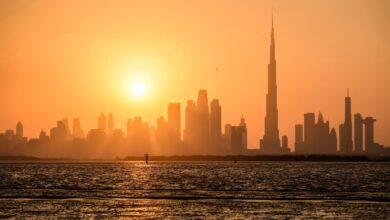 Photo of DUBAI REPAYS USD 750 MILLION BONDS CERTIFICATES