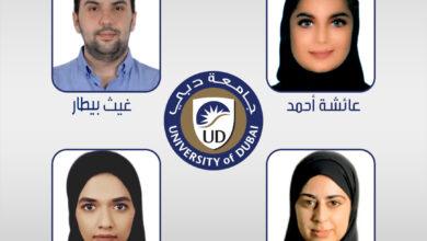 """Photo of طلبة جامعة دبي يطورون ثلاجة ذكية مع """"أليكسا """"من أمازون"""
