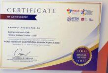 Photo of نادي الإمارات العلمي الأول عالميا في المسابقة الافتراضية للاختراعات العالمية