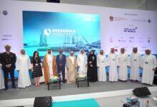 """Photo of مؤتمر ومعرض """"بريك بلك الشرق الأوسط"""" يعود إلى دبي العام المقبل"""