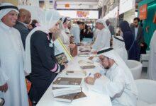 """Photo of أكثر من 100 كاتب وأديب عربي وأجنبي يوقعون إصداراتهم في """"الشارقة الدولي للكتاب 39"""""""