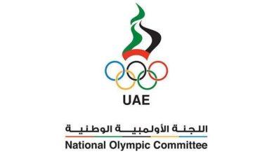 Photo of تنفيذي الأولمبية الخليجية ينطلق اليوم