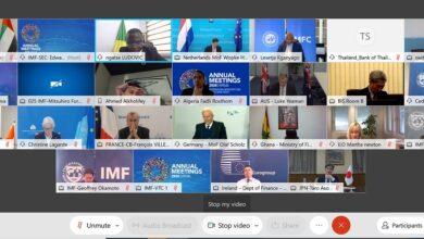 Photo of الطاير يشارك في اجتماع اللجنة الدولية المالية والنقدية في ضوء الاجتماعات السنوية لصندوق النقد ومجموعة البنك الدوليين