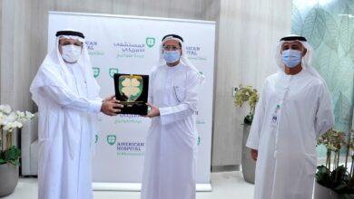 Photo of القطامي : القطاع الصحي الخاص شريك الهيئة في خدمة أفراد المجتمع