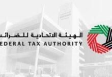 """Photo of """"الإتحادية للضرائب"""" تتيح الإصدار الجديد للدرهم الإلكتروني لسداد المستحقات الضريبية"""