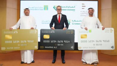 Photo of Commercial Bank of Dubai partners with Al Fardan Exchange to promote eDirham Cards