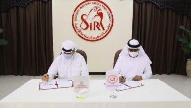 Photo of تعاون بين أمن مجموعة الإمارات ومؤسسة تنظيم الصناعة الأمنية