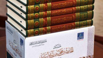 Photo of جائزة دبي للقرآن تطلق سلسلة جديدة من إصداراتها العلمية