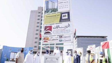 Photo of Dar Al Ber launches a new endowment project in Ajman cost of 47 million to support its sustainable projects