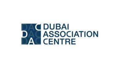 Photo of مركز دبي للهيئات الاقتصادية والمهنية يوفر منصة مثالية لتعافي القطاع ونموه