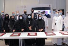 Photo of الهيئة الاتحادية للرقابة النووية تحصل على ست شهادات أيزو