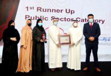 Photo of غرفة الشارقة تحصد الجائزة العربية للمسؤولية الاجتماعية عن فئة المؤسسات الحكومية