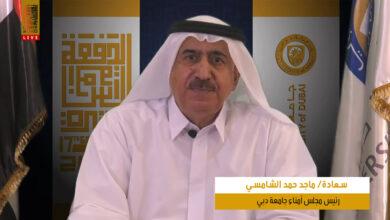 Photo of الشامسي لخريجي جامعة دبي: أنتم المستقبل والأمل والرجاء لهذا الوطن الغالي
