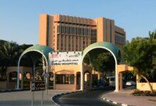 Photo of مستشفى دبي : إعادة البصر لمريض بعد 25 يوما من فقدان الرؤية