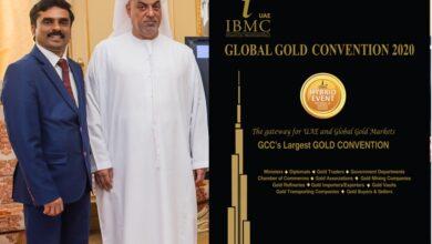 Photo of دبي تستضيف أكبر مؤتمر دولي للذهب يعقد في المنطقة في 23 نوفمبر 2020