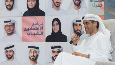 """Photo of أمين عام المجلس التنفيذي لإمارة دبي يلتقي المشاركين في برنامج """"الاقتصاديين الشباب"""""""