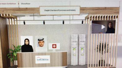 Photo of غرفة الشارقة تختتم مشاركتها الفاعلة في أعمال الدورة الرقمية الأولى من ملتقى الاستثمار السنوي الافتراضي لعام 2020
