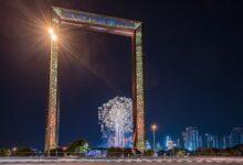 Photo of مهرجان دبي للتسوق يعود ليقدم مجموعة متميزة وفريدة من الفعاليات