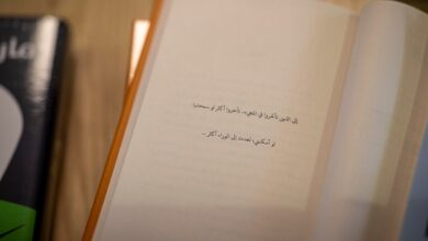 Photo of إهداءات الكتب.. رسائل أولى لا تُقرأ على عجل