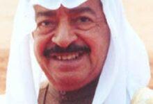 Photo of جمعية الصحفيين الإماراتية تنعى الأمير خليفة بن سلمان آل خليفة