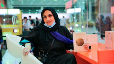 "Photo of الإماراتية ريم الكمالي توقّع ""تمثال دلما"" الصادرة عن ""دار روايات"""