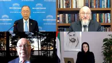 "Photo of ريم الهاشمي: ""الاتفاق الإبراهيمي للسلام"" خطوة نوعية لإحلال السلام في المنطقة"